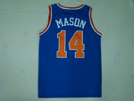 New York Knicks #14 Anthony Mason Throwback Blue Jersey