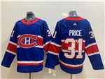Montreal Canadiens #31 Carey Price Royal Blue 2020/21 Reverse Retro Jersey