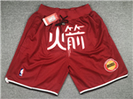 Houston Rockets Just Don Chinese New Year Red Basketball Shorts