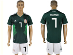 Mexico 2018 World Cup Home Green Soccer Jersey with #7 M.Layun Printing