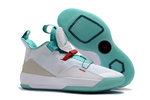 Men's Air Jordan 33 Guo Ailun PE